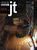 新建築住宅特集 第101号 1994年9月号:巻頭対談-都市住居,槇文彦x宇野求