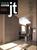 新建築住宅特集 第98号 1994年6月号:特別記事-自作を語る「感じられる建築」横河健
