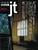 新建築住宅特集 第120号 1996年4月号:視点-震災復興まちづくり考