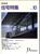 新建築住宅特集 第66号 1991年10月号:複合化する都市住居