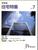 新建築住宅特集 第63号 1991年7月号:吉村順三語録-吉村順三vs宮脇檀,六角鬼丈,藤森照信,中村好文