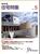 新建築住宅特集 第61号 1991年5月号:6人の建築家による集合住宅群とそのインテリア/NEXAS香椎