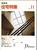 新建築住宅特集 第79号 1992年11月号:続・家具夢中日記,中村好文