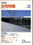 新建築住宅特集 第80号 1992年12月号:QUO VADIS, Mr Kahn? L.I.カーンの現在的意味,安山宣之