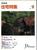 新建築住宅特集 第77号 1992年9月号:都市の意志そして個の建築の設計,渡邊純
