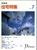 新建築住宅特集 第75号 1992年7月号:コモンシティ星田 建築でできたまち,坂本一成研究室