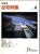 新建築住宅特集 第72号 1992年4月号:近代建築のアルケオロジー-ジョセップ・マリア・ジュジョールの一連の住宅