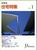 新建築住宅特集 第69号 1992年1月号:新建築住宅設計競技1991審査結果発表