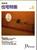 新建築住宅特集 第62号 1991年6月号:集住システム-住環境と居住空間のインターフェイスを考える