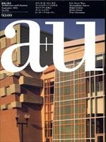 建築と都市 a+u #276 1993年9月号 エリック・オーエン・モスほか