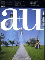 建築と都市 a+u #273 1993年6月号 シスコヴィッツ/コワルスキー