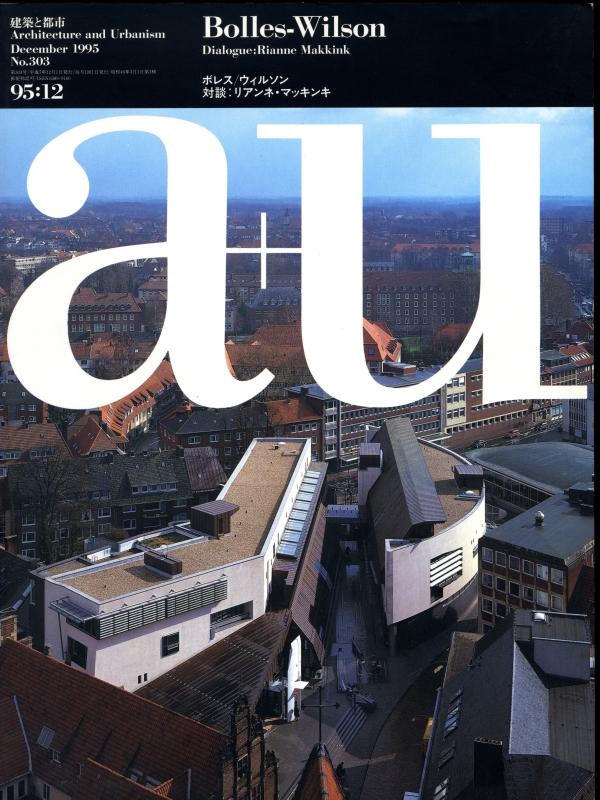建築と都市 a+u #303 1995年12月号 ボレス・ウィルソン