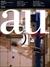 建築と都市 a+u #270 1993年3月号 バウスマン/ギル