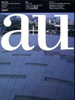 建築と都市 a+u #262 1992年7月号 レンゾ・ピアノ