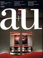 建築と都市 a+u #264 1992年9月号 アルベルト・カンポ・バエザほか
