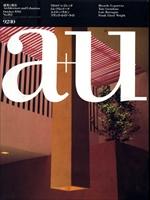 建築と都市 a+u #265 1992年10月号 リカルド・レゴレッタ