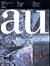建築と都市 a+u #257 1992年2月号 ダニエル・リベスキンド