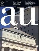 建築と都市 a+u #260 1992年5月号 ヴェンチューリ,スコット・ブラウンとアルド・ロッシ