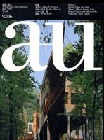建築と都市 a+u #261 1992年6月号 スコギン,エラム・アンド・ブレイ