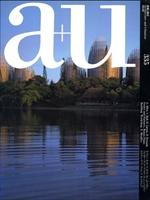 建築と都市 a+u #335 1998年8月号 フォスター・アンド・パートナーズほか