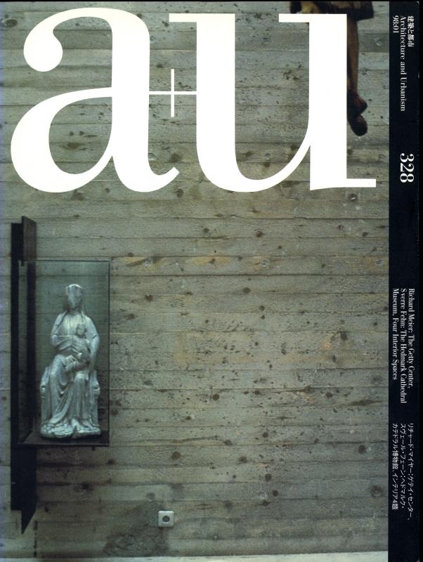 建築と都市 a+u #328 1998年1月号 リチャード・マイヤーほか