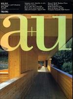建築と都市 a+u 96:06 1996年6月号 パトリック・ベルシェほか