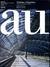 建築と都市 a+u #292 1995年1月号 ニコラス・グリムショウ