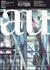 建築と都市 a+u #291 1994年12月号 ギュンター・ベーニッシュ