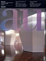 建築と都市 a+u #312 1996年9月号 トネット・スニェー・ヴィヴェスほか