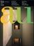 建築と都市 a+u #297 1995年6月号 アルヴァロ・シザほか