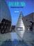 新建築 1995年1月号