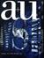 建築と都市 a+u #344 1999年5月号 ニューヨーク,エレクトリックシティ