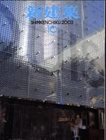 新建築 2003年10月号