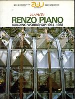 建築と都市 a+u 1989年3月臨時増刊号 レンゾ・ピアノ ビルディング・ワークショップ:1964-1988