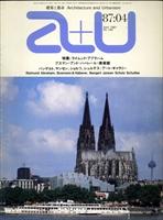 建築と都市 a+u #199 1987年4月号 ライムンド・アブラハム