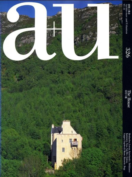 建築と都市 a+u #326 1997年11月号 住宅11題