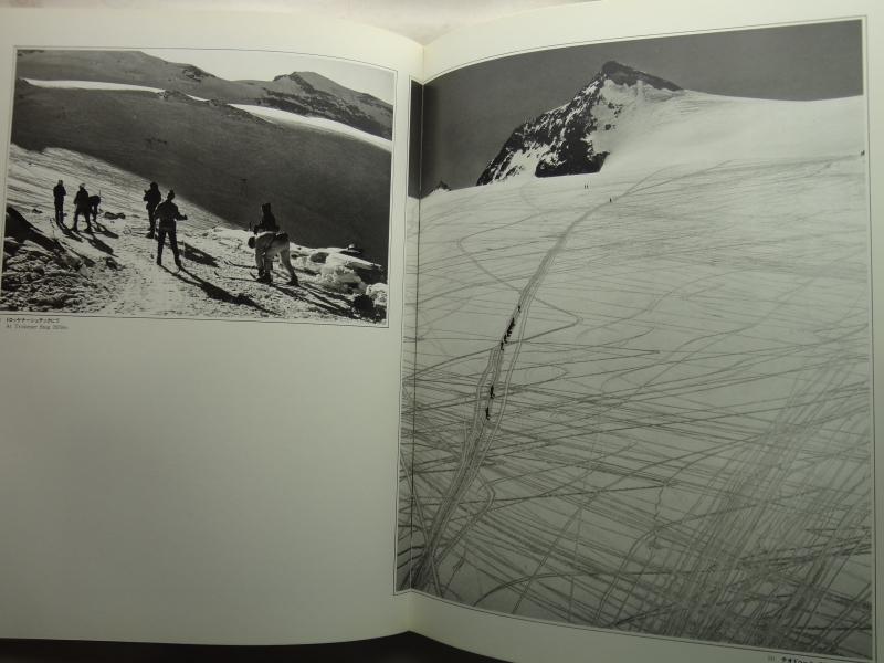 写真集 ヨーロッパアルプス 白き峰々3