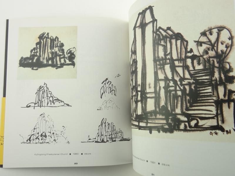 Kim Swoo Geun: A Collection of Architectural Drawings1