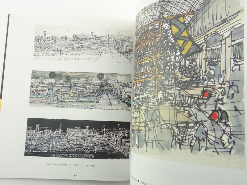 Kim Swoo Geun: A Collection of Architectural Drawings2