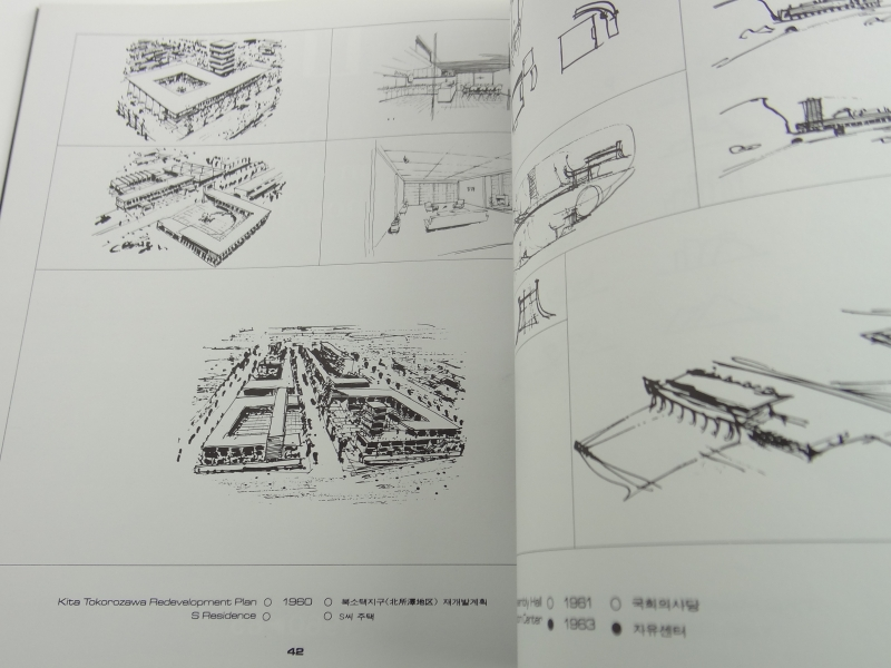 Kim Swoo Geun: A Collection of Architectural Drawings4