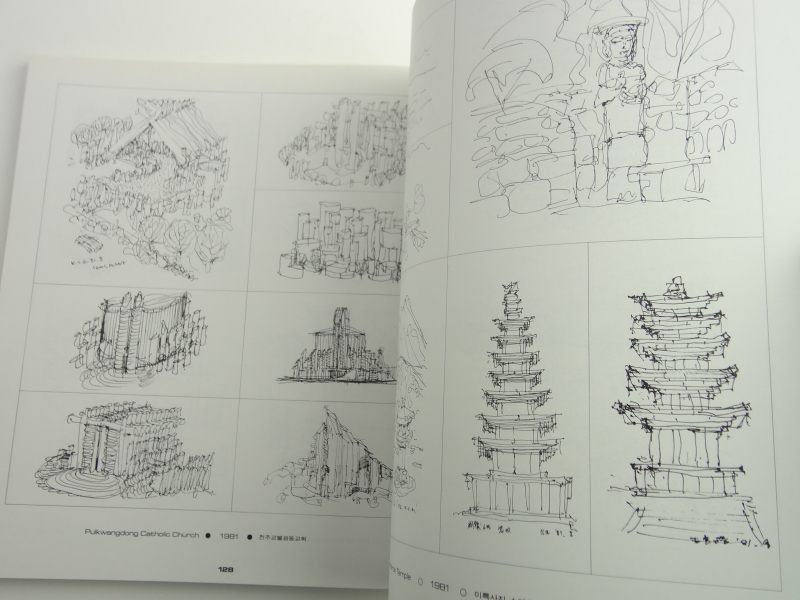 Kim Swoo Geun: A Collection of Architectural Drawings5
