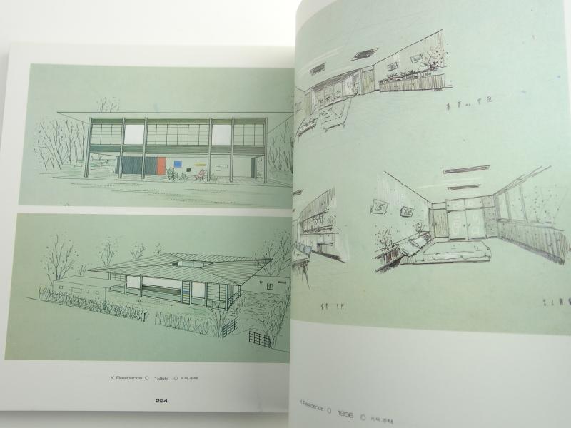 Kim Swoo Geun: A Collection of Architectural Drawings6
