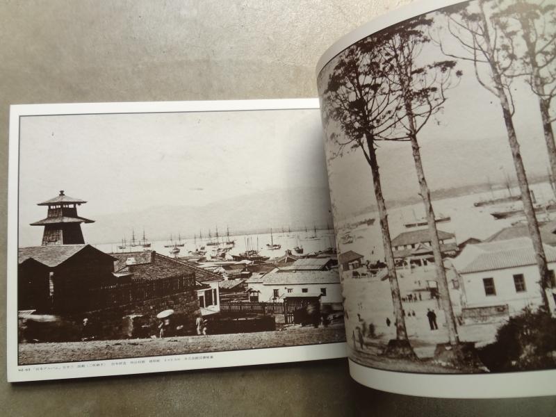 北海道開拓写真史 記録の原点4