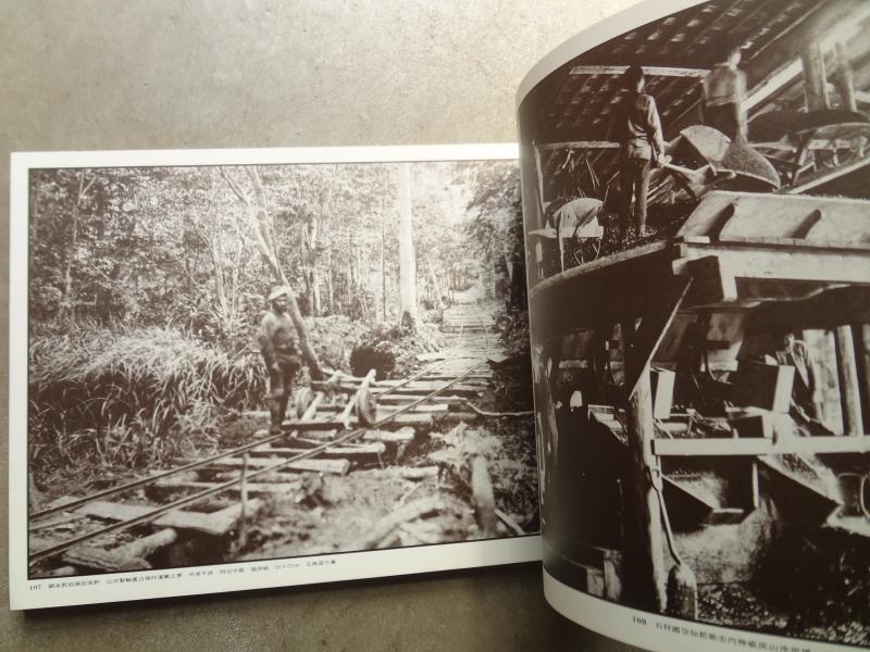 北海道開拓写真史 記録の原点5