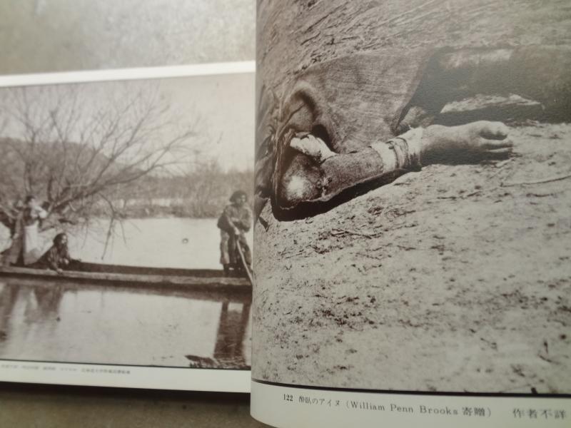 北海道開拓写真史 記録の原点6
