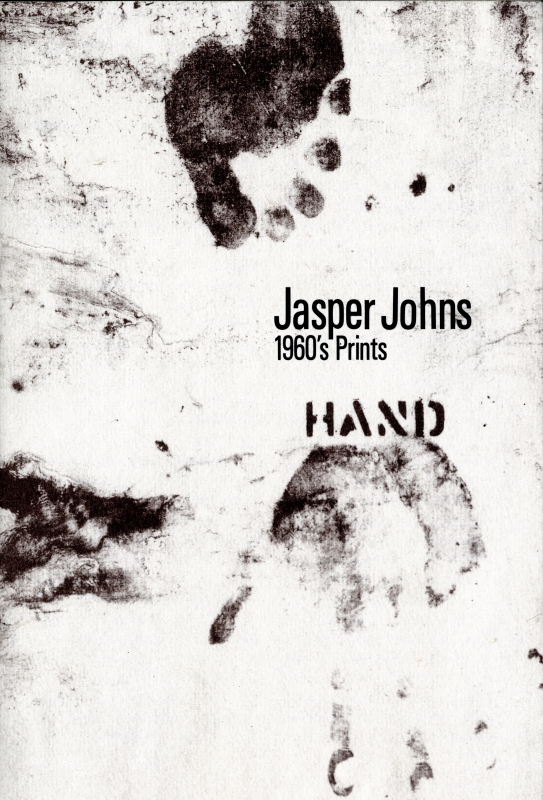 ジャスパー・ジョーンズ 1960年代の版画