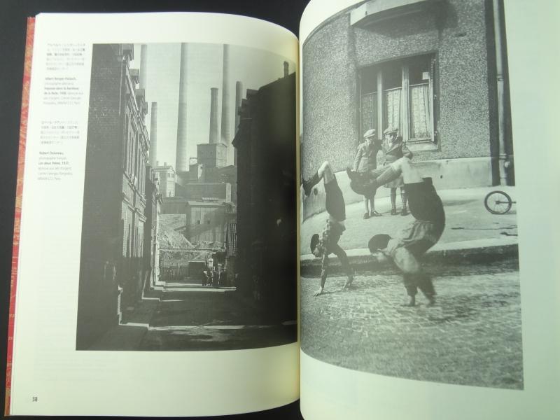 近代都市と芸術展 - ヨーロッパの近代都市と芸術 1870-19961