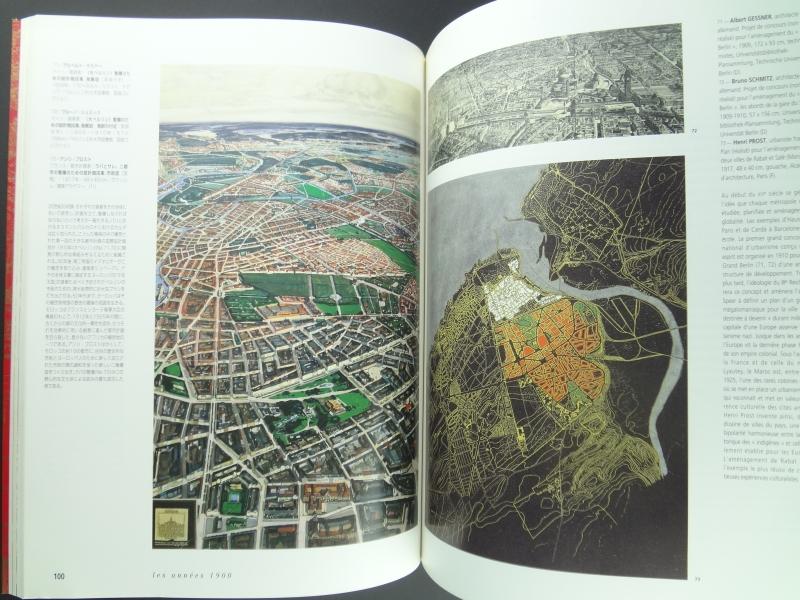 近代都市と芸術展 - ヨーロッパの近代都市と芸術 1870-19963