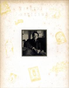 生誕100年記念展 長谷川潔の世界