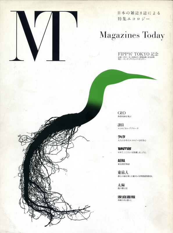 MT: Magazines Today, Ecology